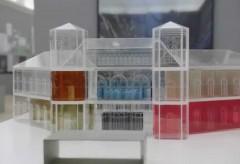 Haus der Kunst – David Adjaye: Form, Gewicht, Material