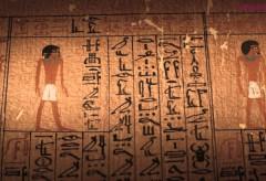 """Reiss-Engelhorn-Museen – Totenbuch des Amenemhat (Highlight der Schau """"Ägypten – Land der Unsterblichkeit"""""""