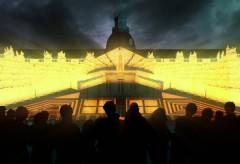 ZKM: Teaser for the »Schlosslichtspiele« in Karlsruhe