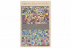Zentrum Paul Klee – Paul Klee- Einst dem Grau der Nacht enttaucht …, 1918