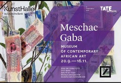 Deutsche Bank KunstHalle: Meschac Gaba – Museum of Contemporary African Art