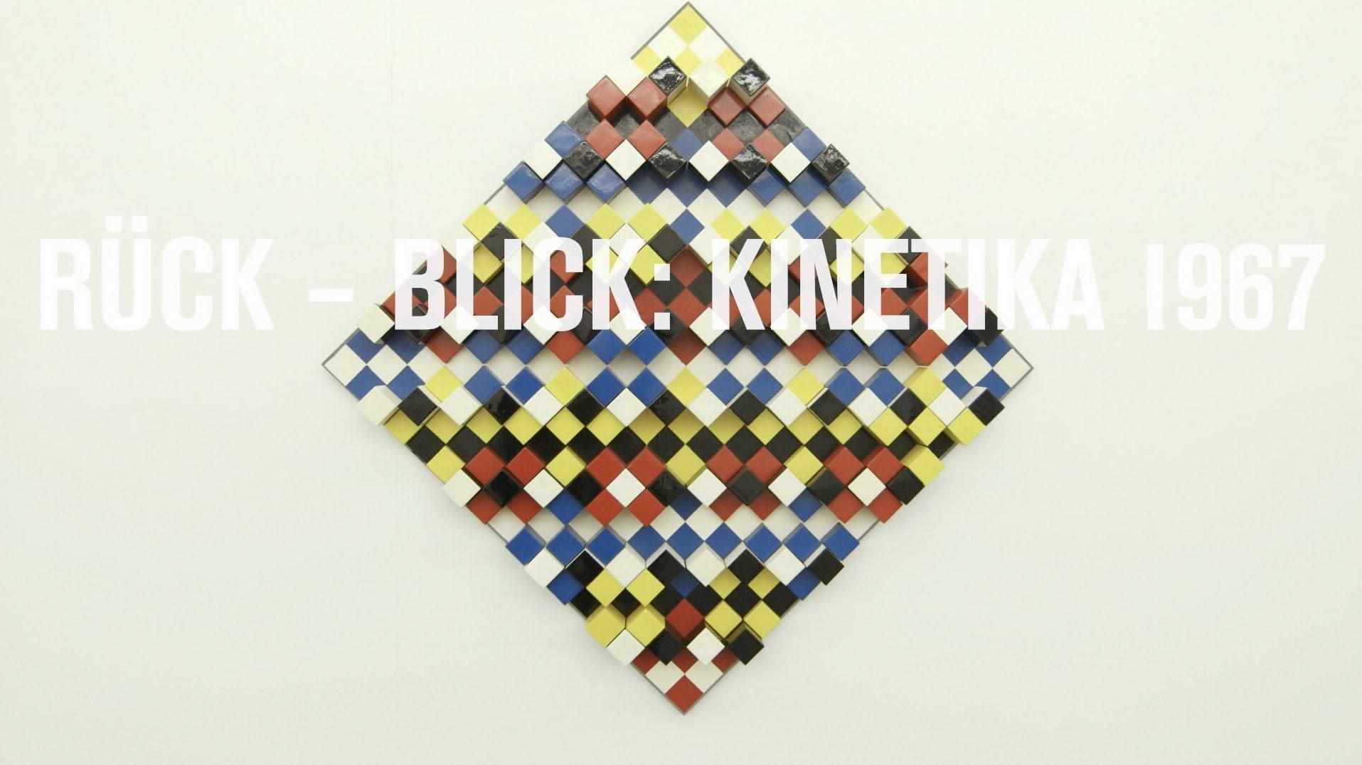 21er haus r ck blick kinetika 1967 museumsfernsehen. Black Bedroom Furniture Sets. Home Design Ideas