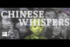 Kunstmuseum Bern / Zentrum Paul Klee: Chinese Whispers – Werke des Sammlung Sammlung Uli Sigg