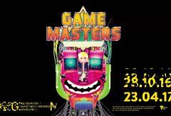"""""""Game Masters"""" Trailer – Museum für Kunst und Gewerbe"""