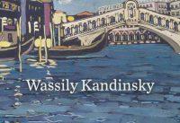 Venedig. Stadt der Künstler – Trailer | Bucerius Kunst Forum