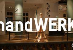 handWERK. Tradiertes Können in der digitalen Welt (Trailer)