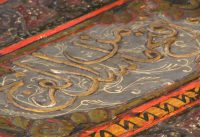 Die Restaurierung des Dresdner Damaskuszimmers im Japanischen Palais