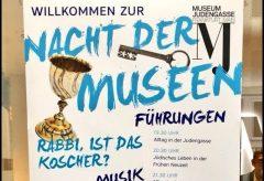 Nacht der Museen Frankfurt 2017 im Museum Judengasse
