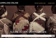 """iF DESIGN AWARD für Website """"MKG Sammlung Online"""""""