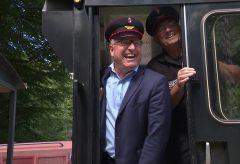 Lokführer für das Salzburger Freilichtmuseum gesucht